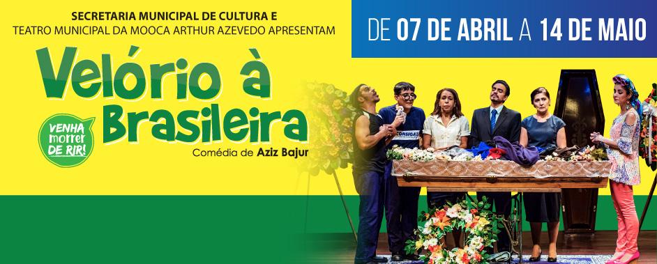 velorio-a-brasileira
